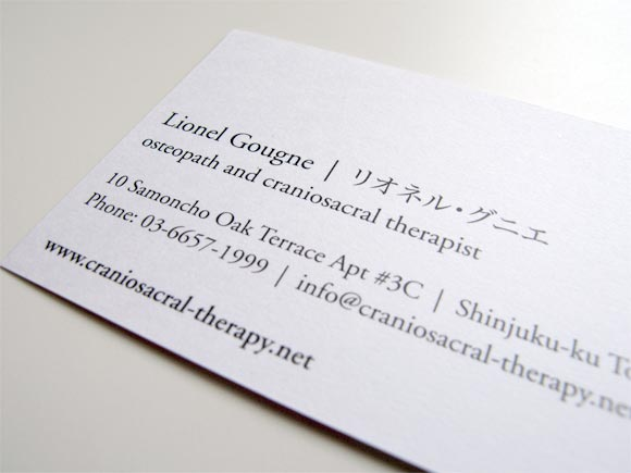 Lionel Gougne - Business Cards - front