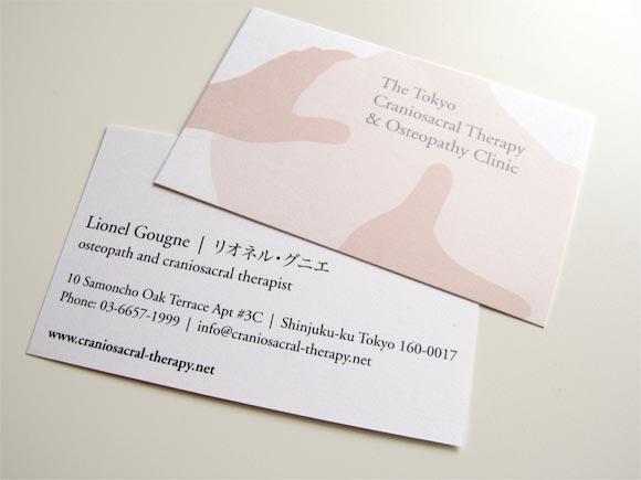 Lionel Gougne - Business Cards