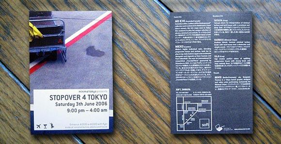 flyer1.jpg
