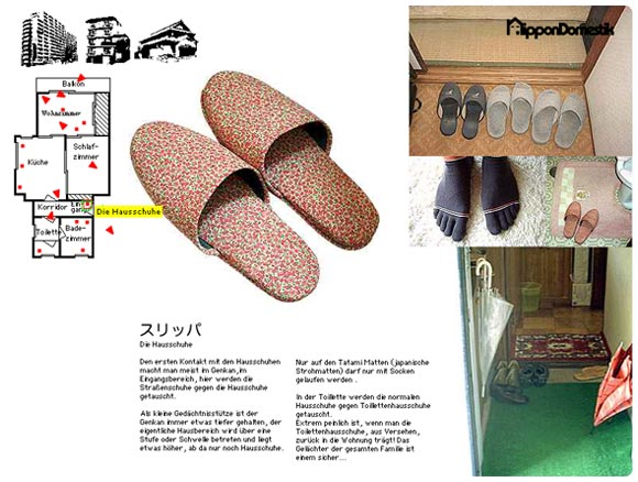 Nippon Domestik - 70`s Japanese Building - Slippers