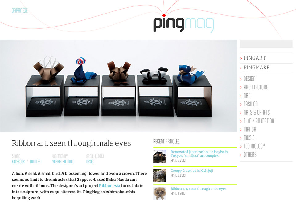 Pingmag - Article Page - New Responsive Website