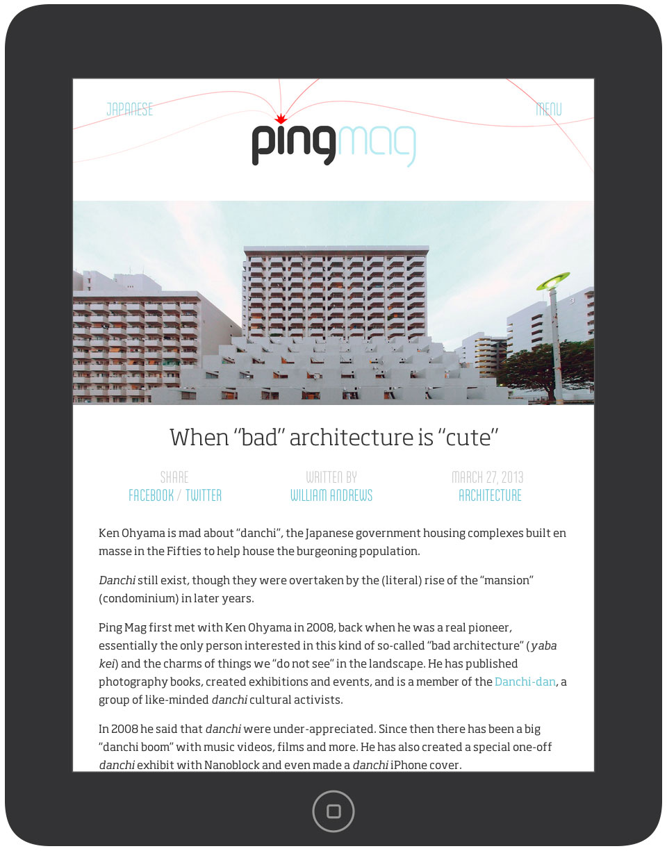 Pingmag - Tablet & iPad Layout - Home - New Responsive Website