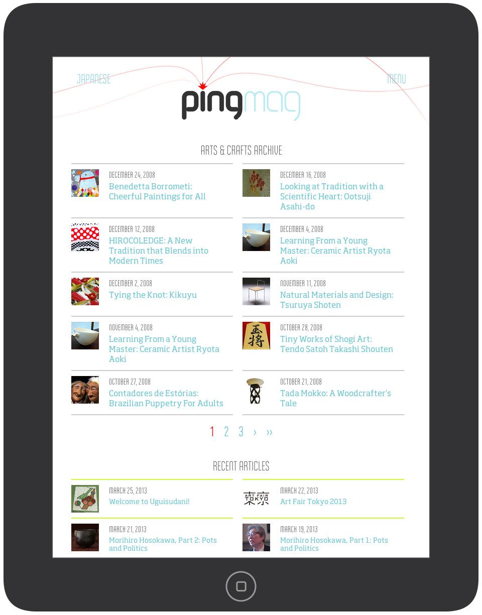 Pingmag - Tablet & iPad Layout - Archive Page - New Responsive Website