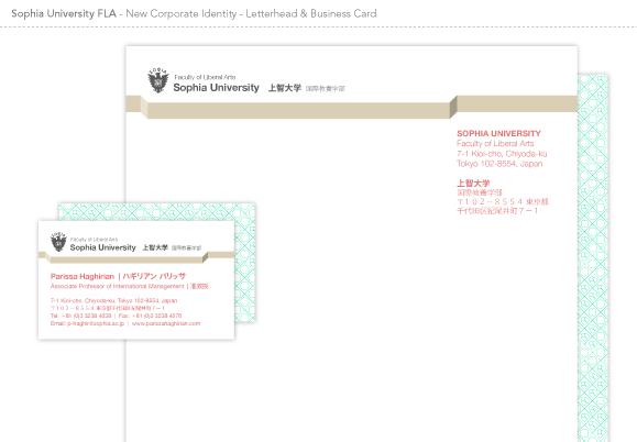 Sophia University Tokyo - Print Collateral