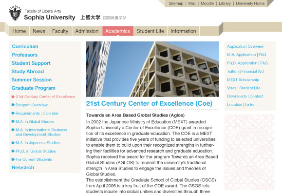 Sophia University Tokyo - Website Re-design - Academics Page