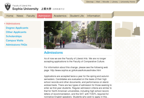 Sophia University Tokyo - Website Re-design - Admission Page