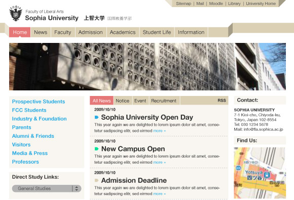 Sophia University Tokyo - Website Re-design