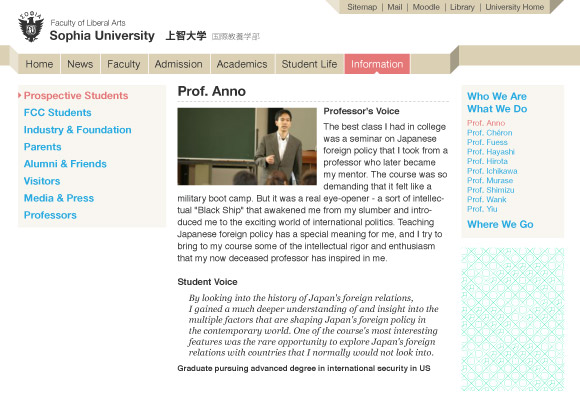 Sophia University Tokyo - Website Re-design - General Information Page