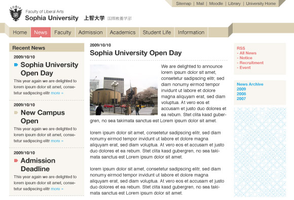 Sophia University Tokyo - Website Re-design - News Page