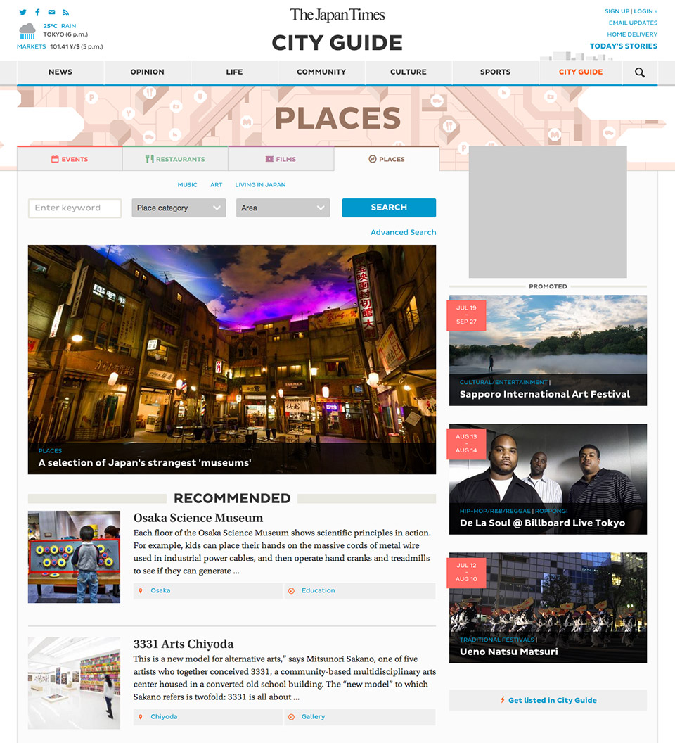 The Japan Times - City Guide - A local guide to the best events and places in Japan