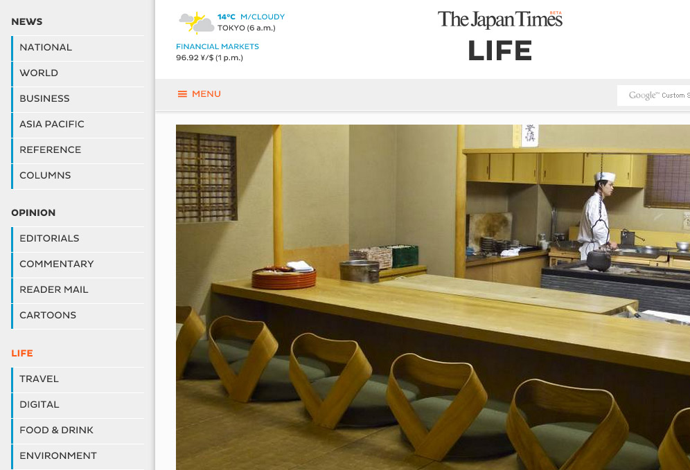 The Japan Times - New Responsive Site