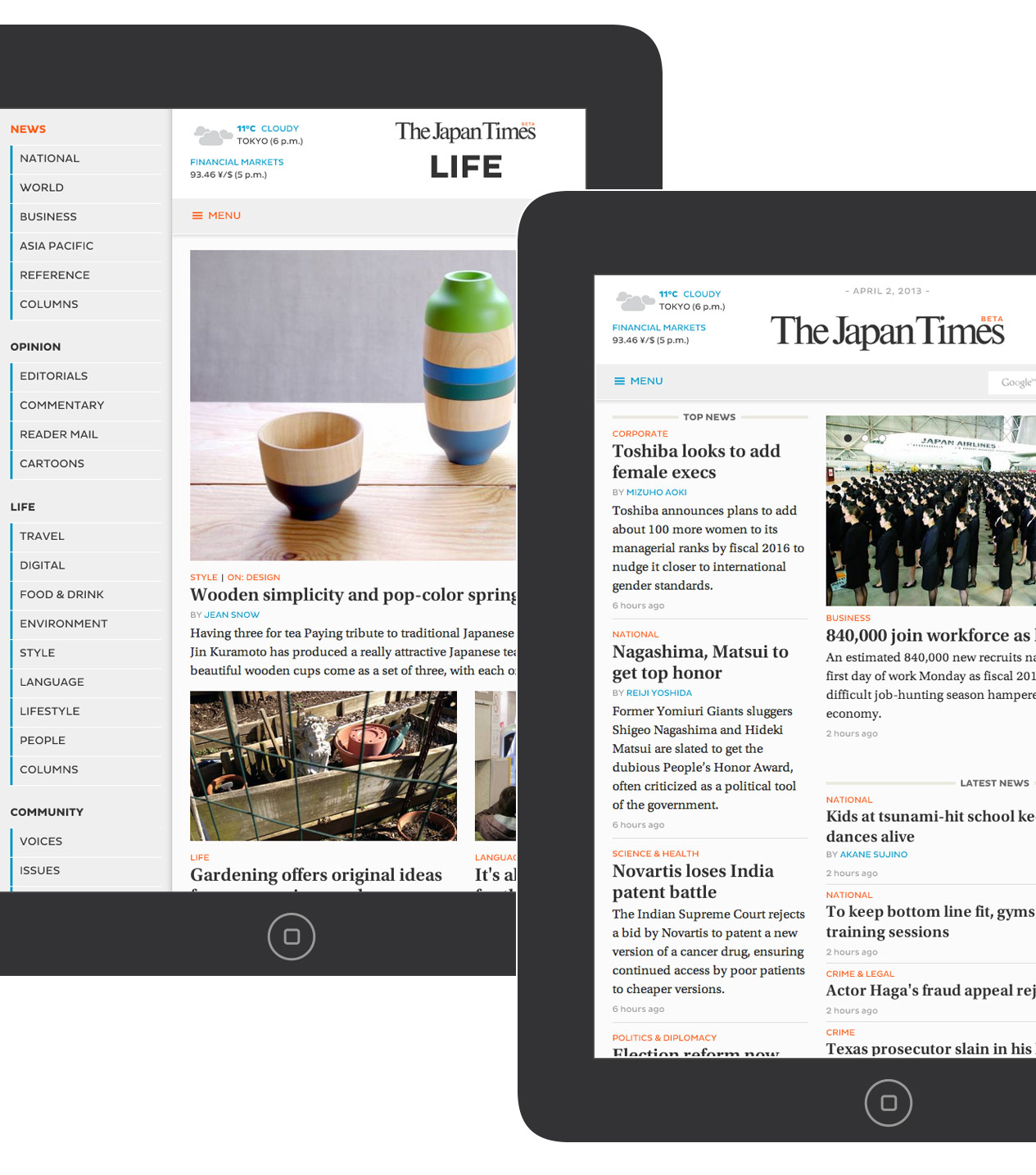 The Japan Times - New Responsive Site - Tablet / iPad