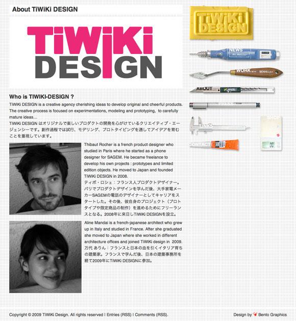 TiWiKi Design Tokyo - About