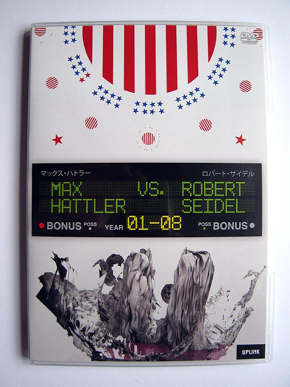 Max Hattler and Robert Seidel DVD - Released on Uplink (Tokyo)
