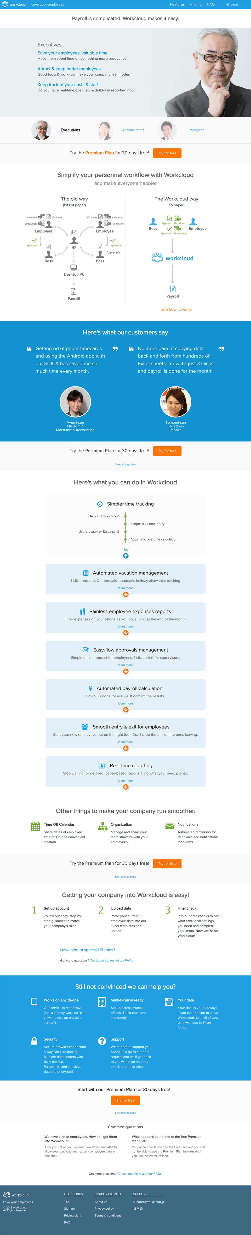 WorkCloud - Landing Page