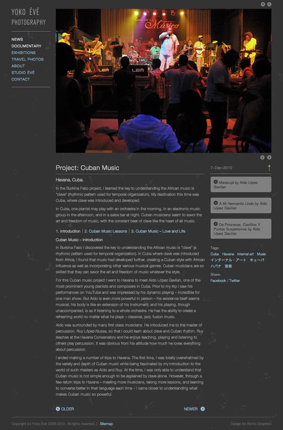 Yoko Yoko Évé - Documentary Project - Detail Page - Slideshow - HTML5 Audio Player