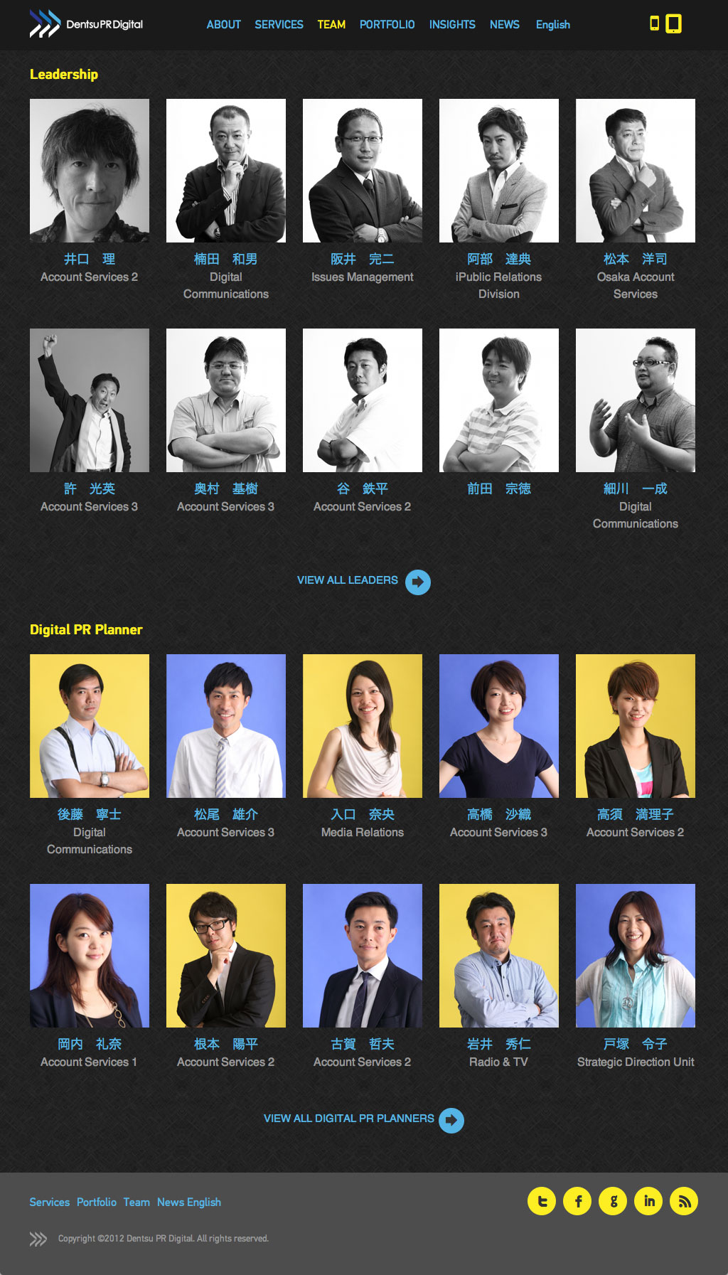 Dentsu PR - Responsive Website