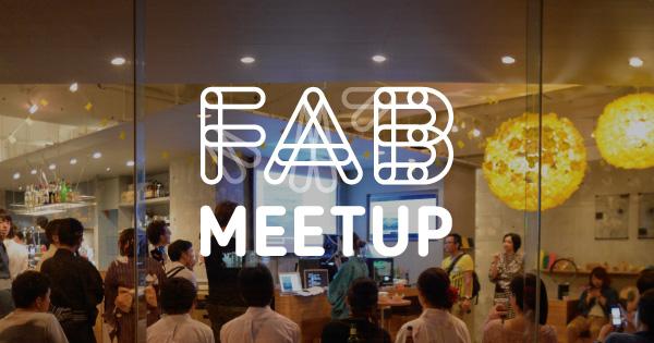 FABMEETUP - Identity - logo - Tokyo event