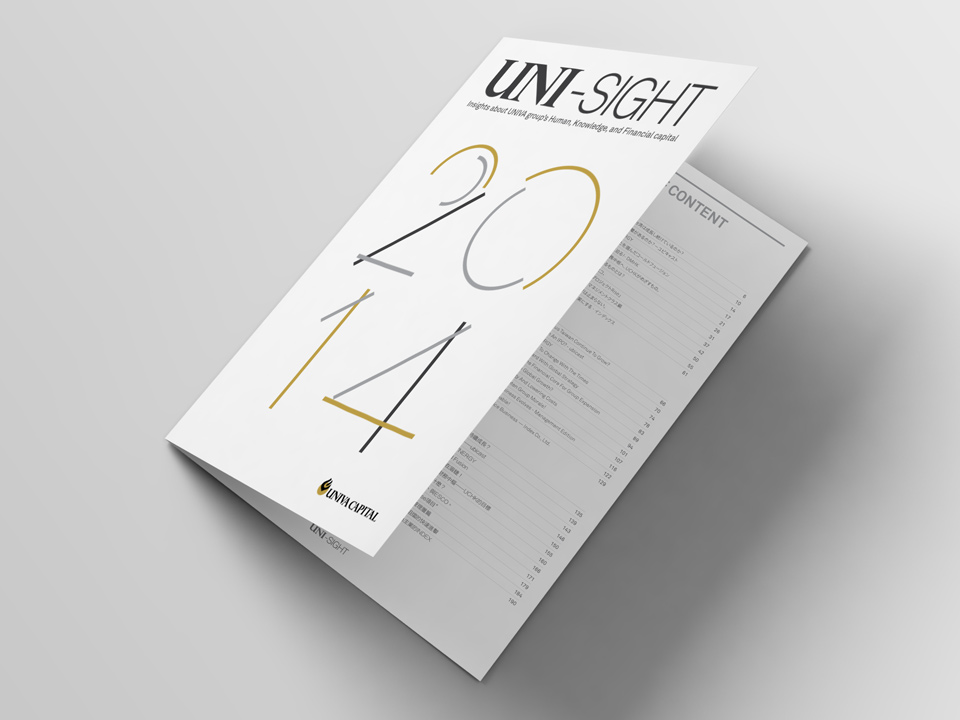 UNI-SIGHT-publications-yearbook