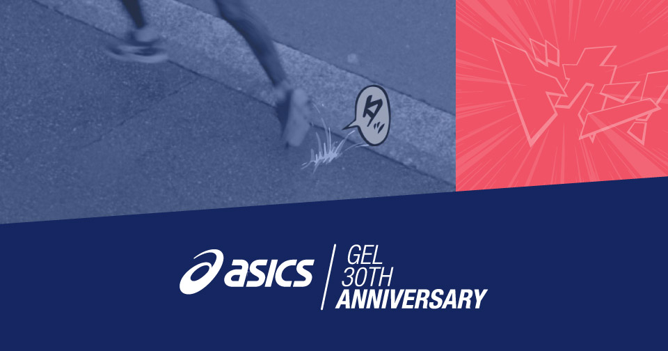 ASICS - 30 Year Anniversary - Contest Campaign Website