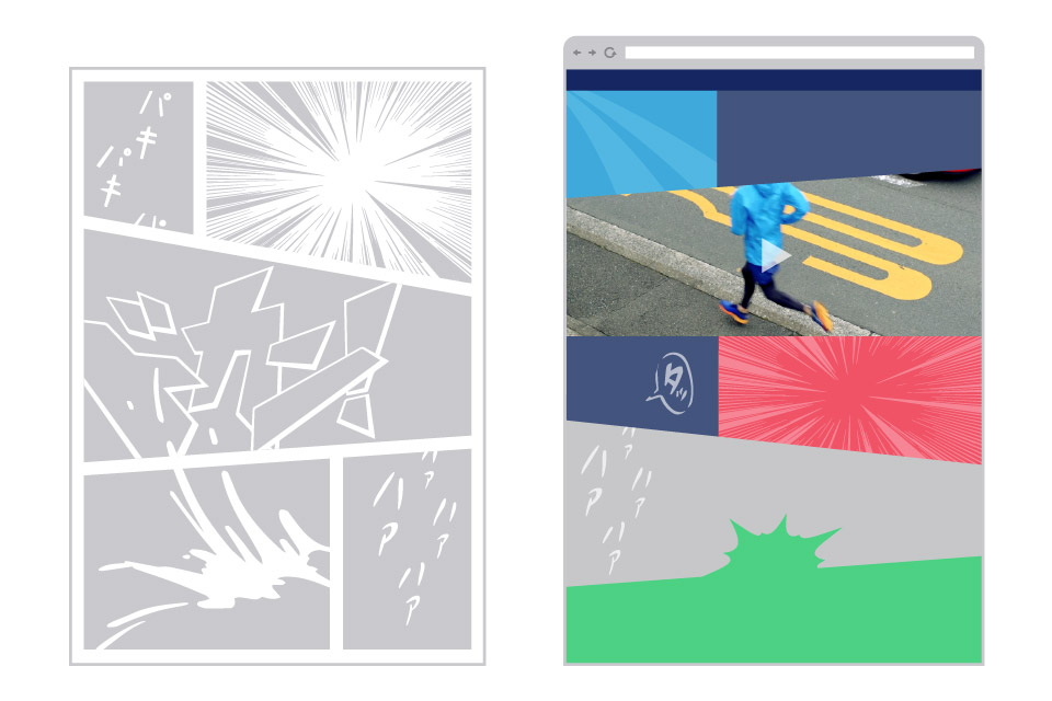 ASICS - 30 Year Anniversary - Contest Campaign Website - Our website layout was inspired Manga panels of a comic book.