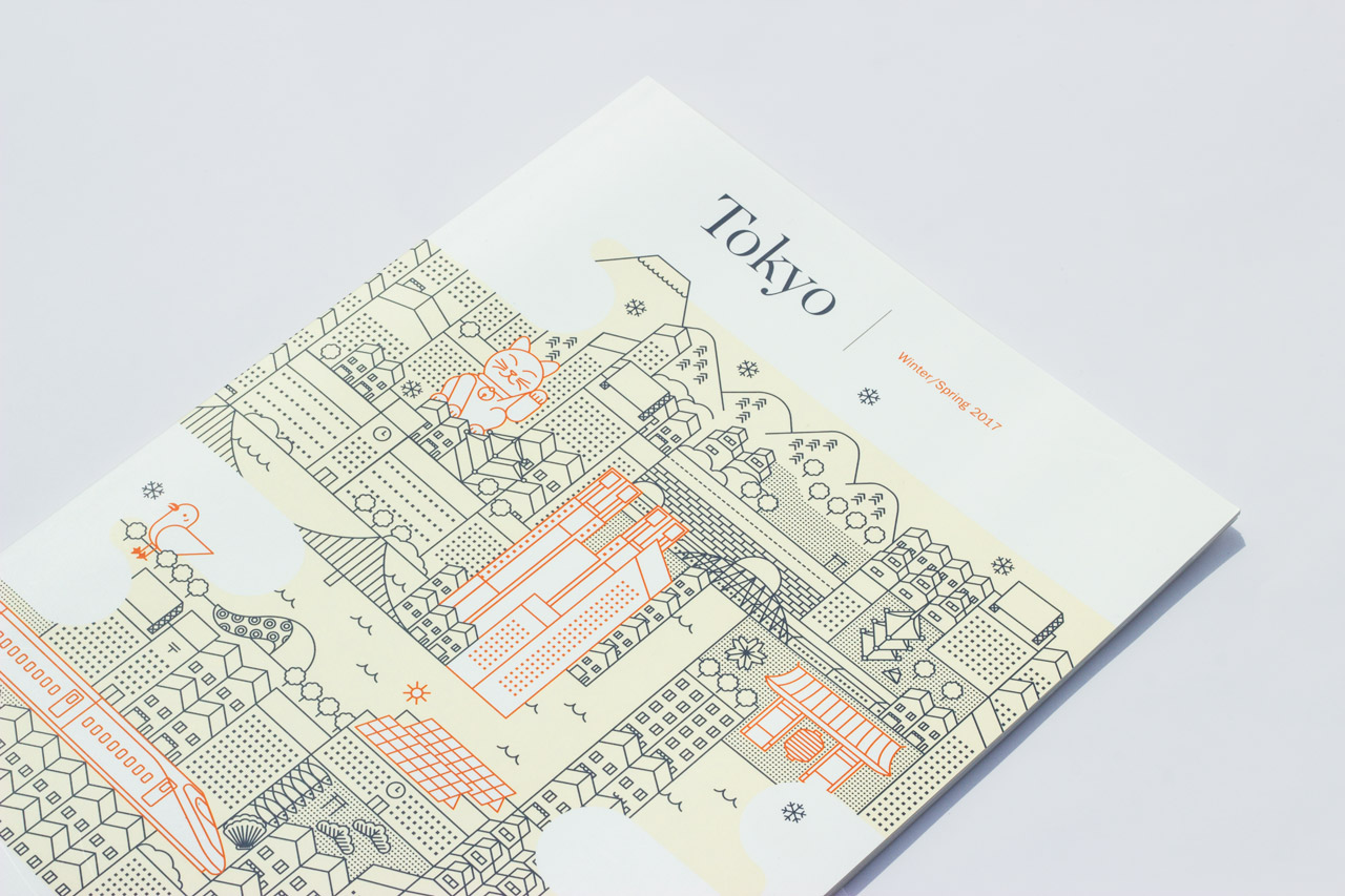 Tokyo Metropolitan Government - Editorial Magazine Layout