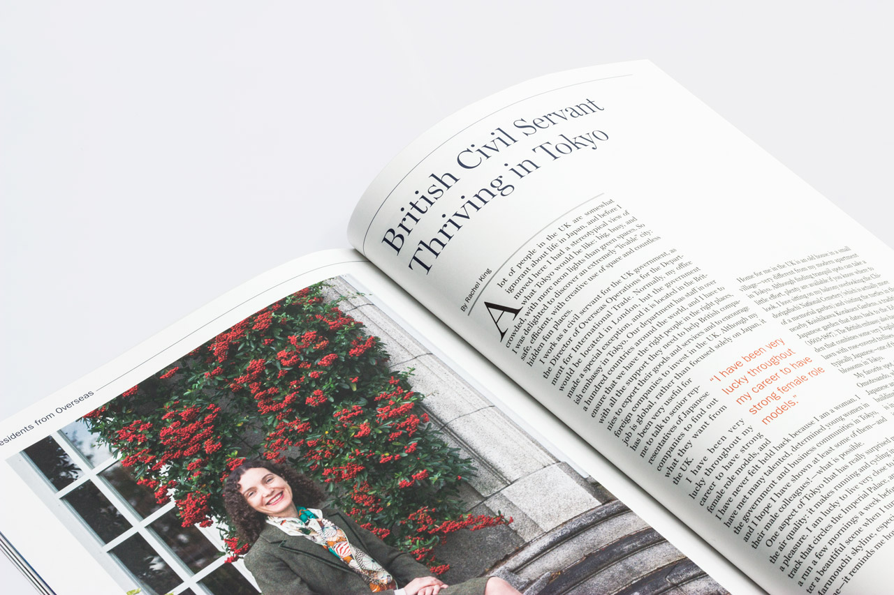 Tokyo Metropolitan Government - Editorial Magazine Layout Design