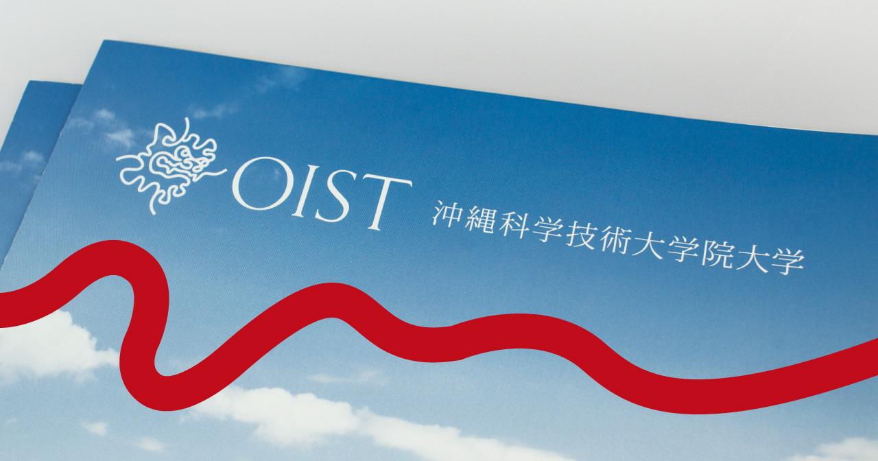002_oist_okinawa_institute_technology_science
