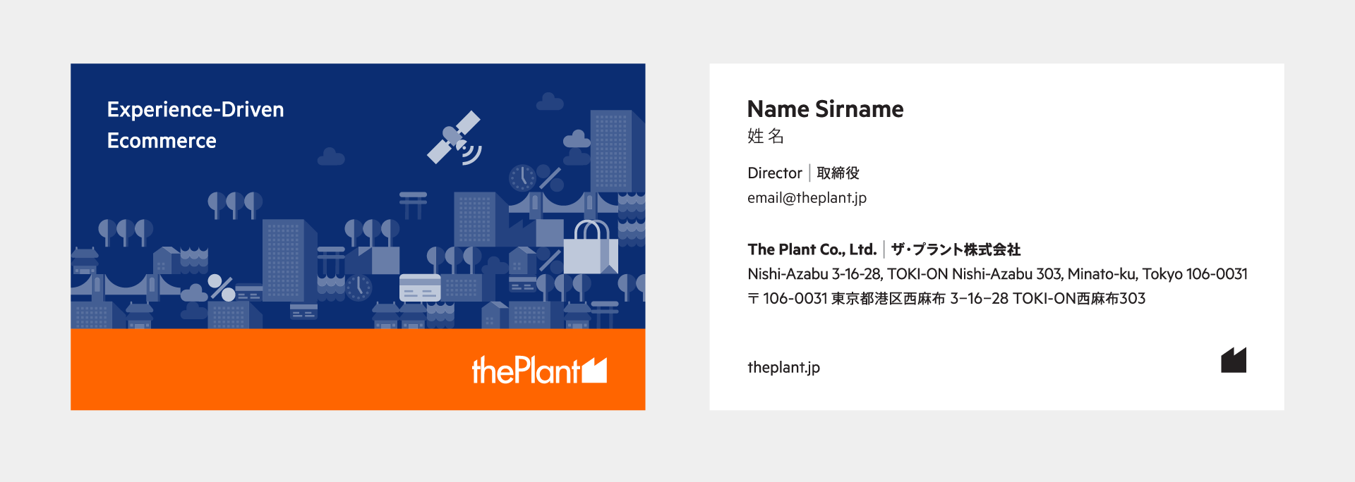 The Plant - Business Card Collateral Design