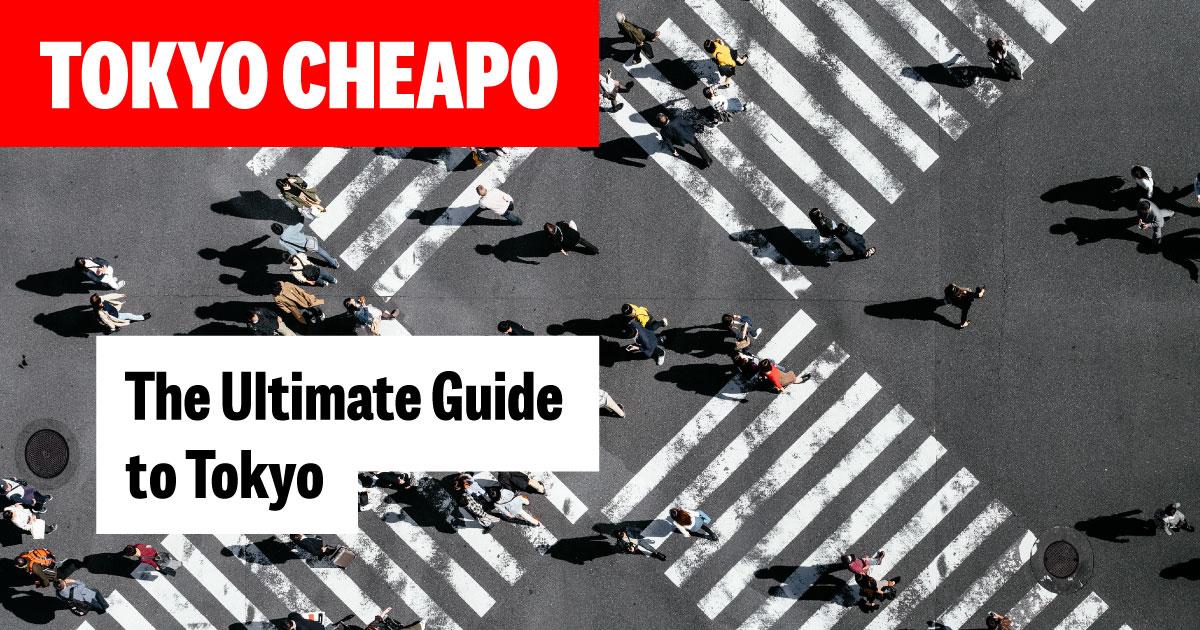 Tokyo Cheapo - UI/UX Design & Visual Identity Project