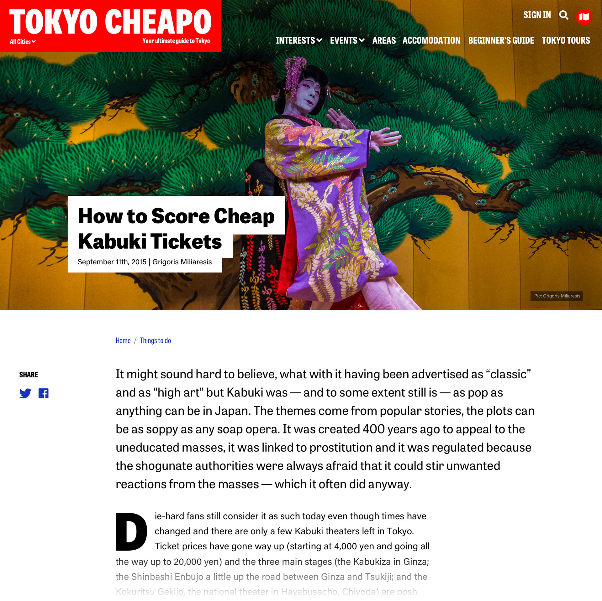 Tokyo Cheapo - Responsive UI & UX web design templates - Article - Desktop, Tablet and Mobile