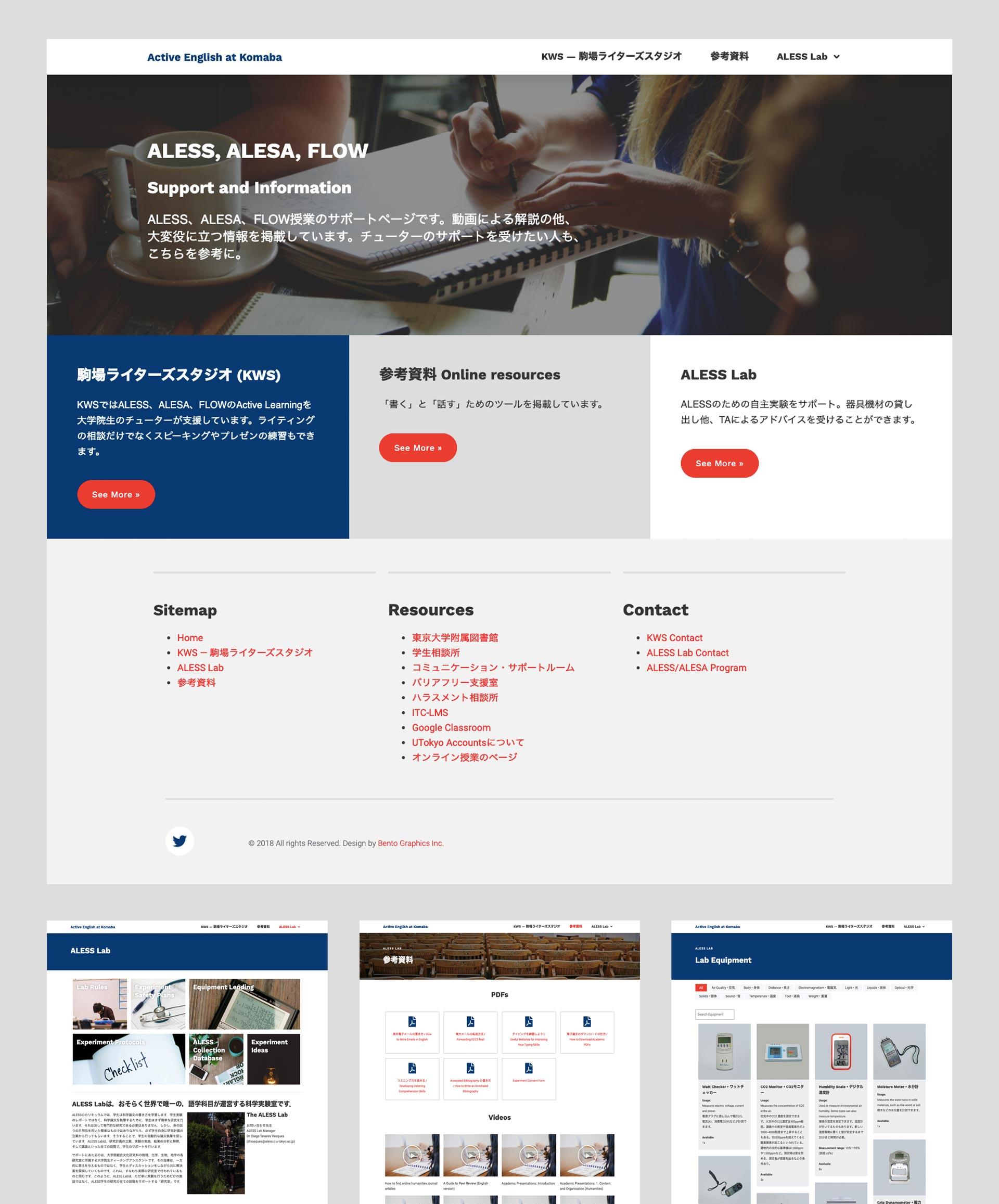 Tokyo University Komaba- Active English - Website Development - Graphic Design - UI/UX Design