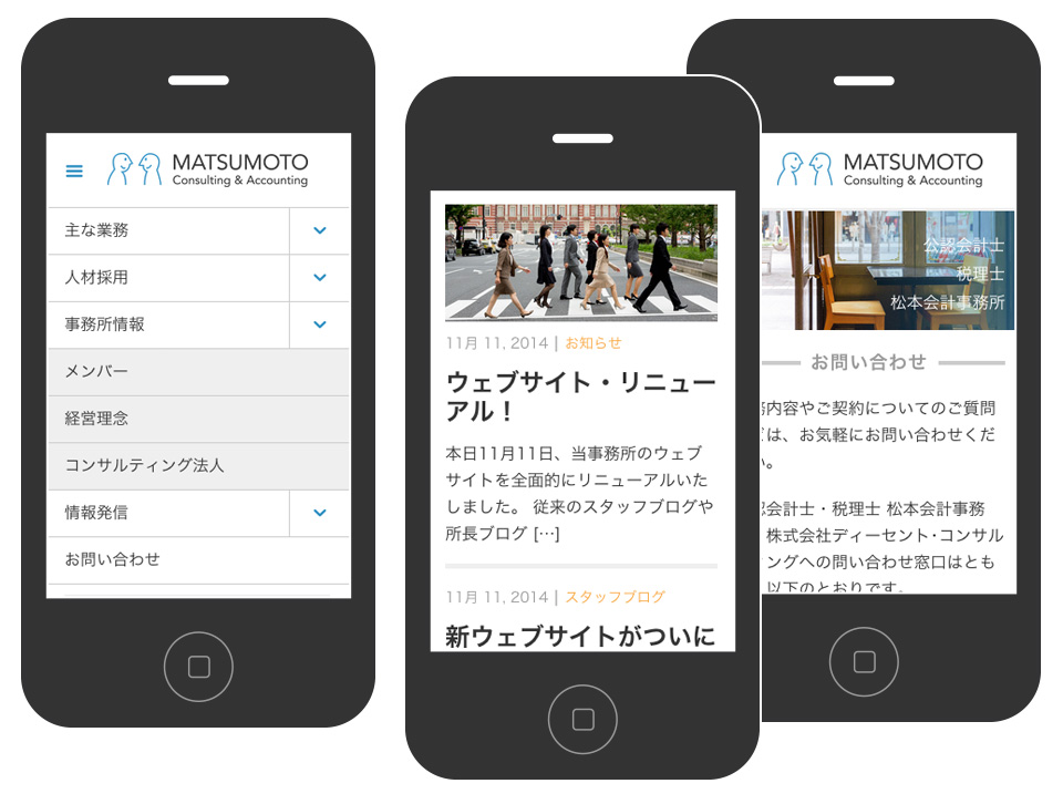 Matsumoto Accounting & Consulting - Homepage Desktop - Responsive Web Design - Smartphone iPhone tablet iPad desktop screen