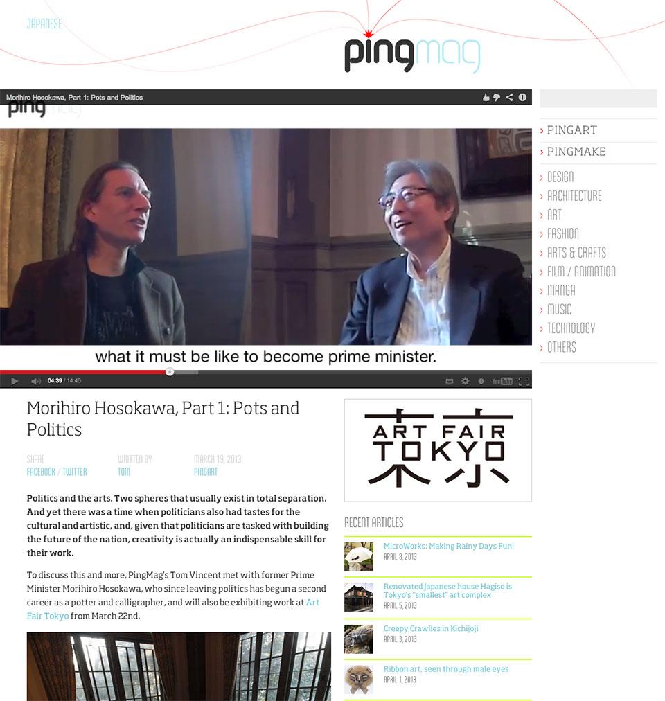 Pingmag - Video Post & Sponsored Banner - New Responsive Website