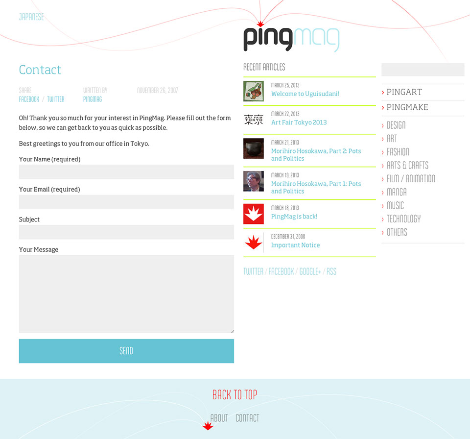 Pingmag - Archive Page - New Responsive Website
